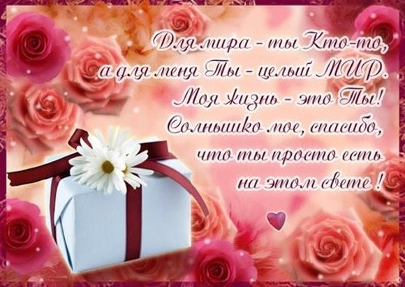 романтичные фразы для знакомства